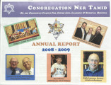 Annual report from Congregation Ner Tamid, 2008-2009