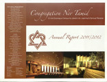 Annual report from Congregation Ner Tamid, 2011-2012