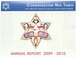 Annual report from Congregation Ner Tamid, 2009-2010
