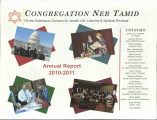Annual report from Congregation Ner Tamid, 2010-2011