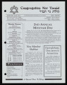 Newsletters from Congregation Ner Tamid (Las Vegas, Nev.), 1996