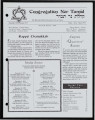 Newsletters from Congregation Ner Tamid (Las Vegas, Nev.), 1995