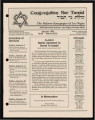 Newsletters from Congregation Ner Tamid (Las Vegas, Nev.), 1992