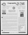 Newsletters from Congregation Ner Tamid (Las Vegas, Nev.), 2003