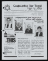 Newsletters from Congregation Ner Tamid (Las Vegas, Nev.), 1998