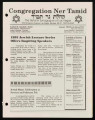 Newsletters from Congregation Ner Tamid (Las Vegas, Nev.), 1993