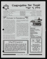 Newsletters from Congregation Ner Tamid (Las Vegas, Nev.), 1999