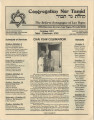 Newsletter from Congregation Ner Tamid, October 1991