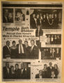 Photographs of newspaper clippings decorating the hallways of Temple Beth Sholom, 1955-2002